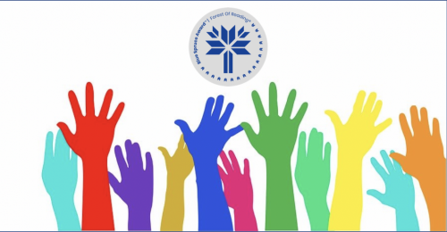 Colourful hands reaching up toward the Blue Spruce Symbol