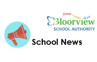 Bloorview School News